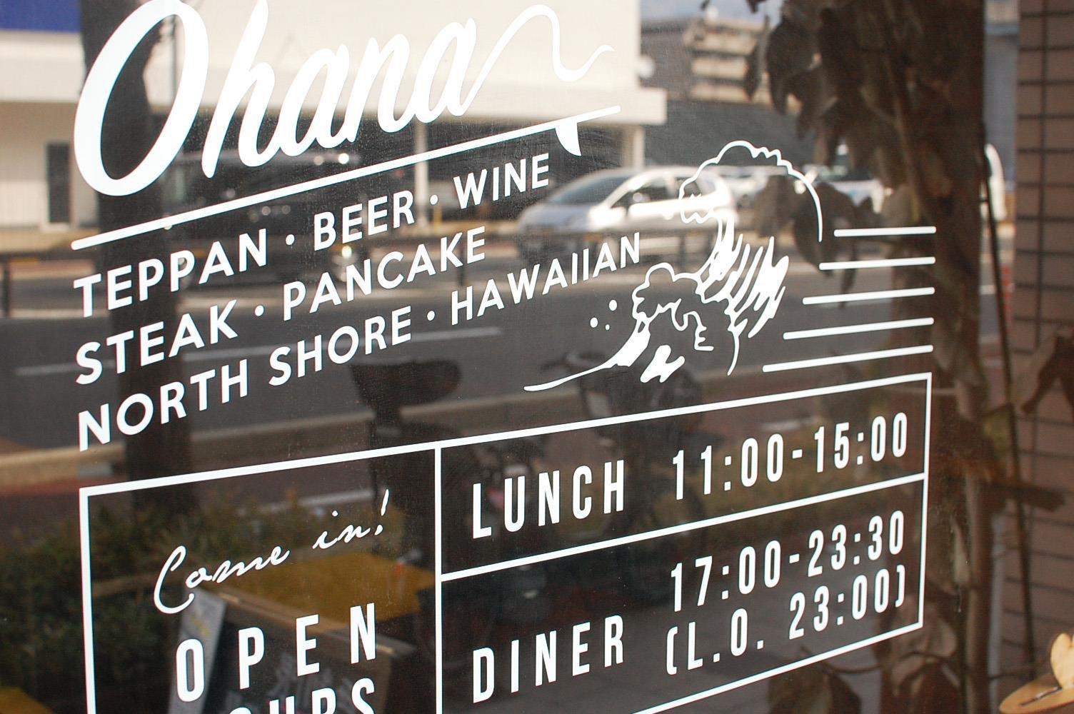 ハワイ料理を楽しめます